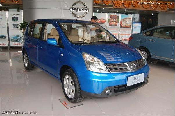 小型车最强音 日产骊威最高让5000元高清图片
