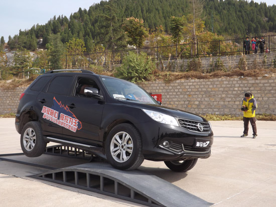 2013海马汽车山东区域超级驾控体验营活动高清图片