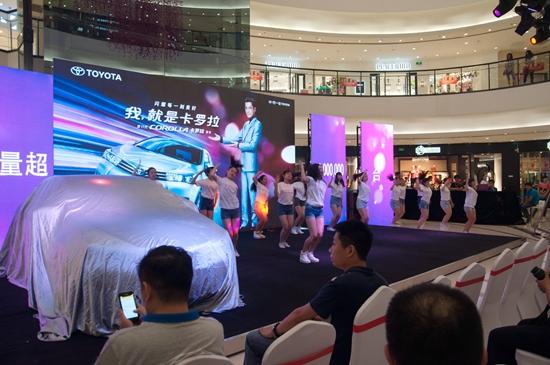 在济南万达广场一汽丰田全新卡罗拉亮相泉城,正式登陆各大4s店.