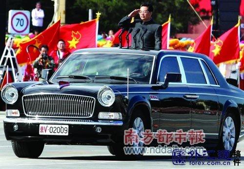 """国家主席车牌车牌号_解析胡锦涛乘坐阅兵车 """"京V02009""""有何含义-大众网汽车频道"""
