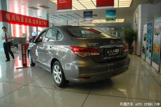 东风日产全新轩逸已经上市,但老款车型得以保留,针对低端