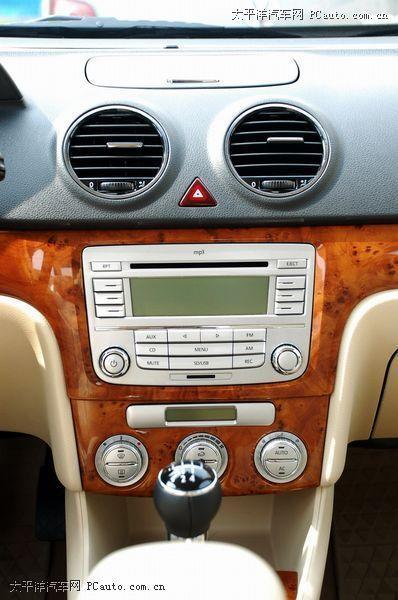 汽车cd内部结构