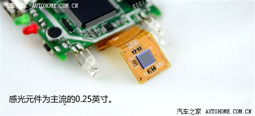 电路板 500_228