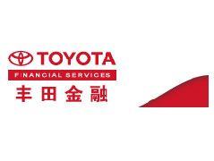 丰田汽车金融.jpg
