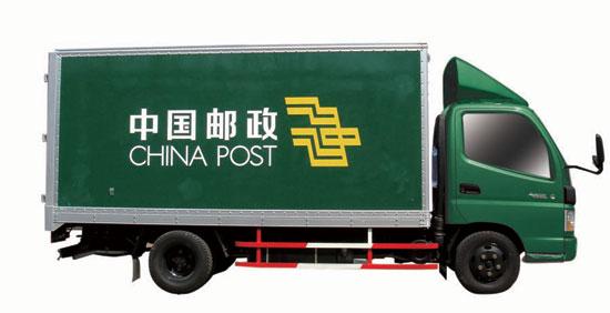 邮政车-大众网汽车频道